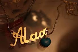 حصريآ الان الاكسسورات المطليه بالذهب باسمك واسم من تحبين ..ْ~ images?q=tbn:ANd9GcR