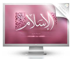 «مسلميديا» قناة تلفزيونية دينية تنطلق على الانترنت من فرنسا