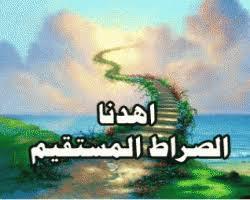 مــراتــب العبــوديـــة
