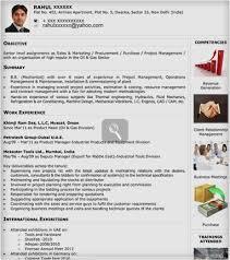 Resume Sample  Java Resume Samples Java Resume Format  Sample Java