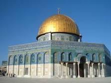 مدينة عربية الداخل القدس