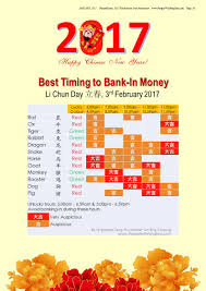 Lucky Color Of The Year 2017 Plus Best Times Bank Your Money Li Chun