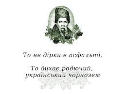 У нас две проблемы - ПР и дороги. ФОТОжаберы о состоянии украинских дорог. - Цензор.НЕТ 5843