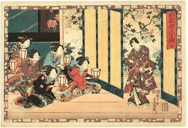 Forced Affection  Rape as the First Act of Romance in Heian Japan     While readers of Japanese literature from the Heian and Kamakura periods often find it difficult to determine when a sexual encounter has actually taken