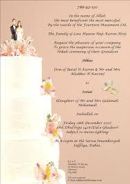 Editable Wedding Invitation Cards Free Wedding Invitation Wording Kerala Style Yaseen For