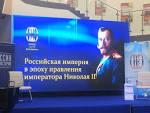 Презентация портала Вулкан Россия