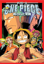 One Piece Movie 04