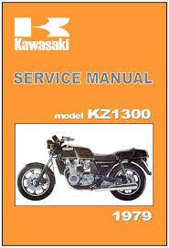 100 kawasaki concours service manual 2008 kawasaki concours