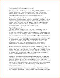 Sample essay of applying scholarship