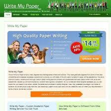 cheap essays BuzzEssay com