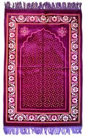 Islamic Prayer Rugs Wholesale 16 Best Prayer Rugs Images On Pinterest Islamic Prayer Prayer