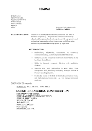 power plant electrical engineer resume sample electrical project engineer cover letter resume
