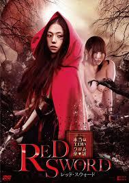Red Sword 2012