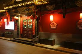 Red Wall Garden Hotel Beijing by Happy Dragon Saga Youth Hostel In Beijing China Find Cheap