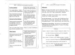 Do you underline book titles in an essay aploon This image shows the  Abstract page of