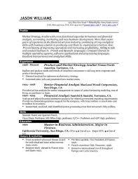 Job Description For A Sales Associate Inbound S Jobs S Assistant Auto Parts  Sales Rep Job