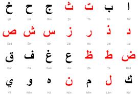 kostenlos arabisch lernen