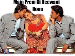 فيلم main prem ki diwani hoon
