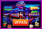 Особенности онлайн-казино Вулкан