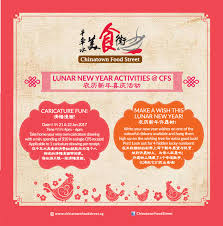 Lucky Color Of The Year 2017 Latest News About Chinatown Singapore