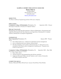 educational attainment example in resume computer science student resume sample resume for your job resume in computer science word in sample computer science pdf by etn99274 with