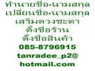 SilkThailand.com >> ซิลค์ไทยแลนด์.คอม ศูนย์รวมผ้าไหมและผลิตภัณฑ์ ...