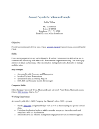Best Ten How To Write A Cover Letter Free Download Format Sample
