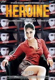 Heroine 2012