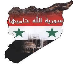 رسالة من ﻻجئ فلسطيني إلى ﻻجئ سوري Images?q=tbn:ANd9GcRoFtgSQmC56kx3kd_AKHd45rmOQOF-YMMj0PfJwAAoe93qgKwtLg