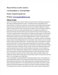 example of definition essay extended definition essay examples Extended definition essay examples on courage  notes school essay topics india