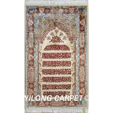 Islamic Prayer Rugs Wholesale High Quality Wholesale Islamic Prayer Rugs From China Islamic