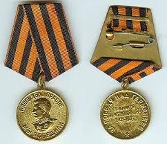 Sistema de medallas a opinión popular Images?q=tbn:ANd9GcRoufV-R89PO32OtQugZ_KHHuDhJEyEngoijvrObzi7GE_NY_aO