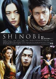 ดูหนัง Shinobi นินจาดวงตาสยบมาร