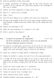 math worksheet   tamil nadu state board class    model question paper physics   Cbse Previous