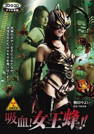 Wasp Woman in Tokyo 2011
