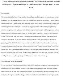 essay critique sample oliver twist essay movie critique essay sample literature essay sample literature essay questions sample extended essay questions essay question rubric ap english literature essay scoring