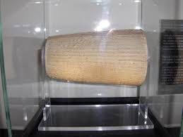 Cuneiform Activity Worksheet Inscribed Cylinder Of King Nebuchadnezzar Ii Vatican Museum