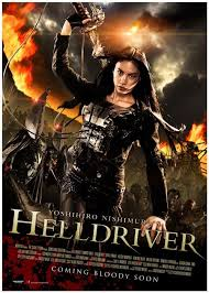 Hell Driver 2012