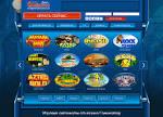 Бесплатные игры в казино Multi Gaminator 777