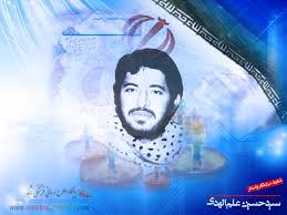 خاطرات مقام معظم رهبری از شهید علم الهدی