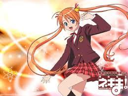 Animes de Yuuki-chan* Images?q=tbn:ANd9GcRqasadSxxgifyE0xppHyFgnC48yaC4DtJAYBKLY7jQnm_J8zVv