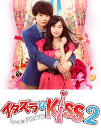 Itazura na kiss love in tokyo 2 capitulos