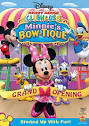 CARTOON [MINI-HD 720]-[VCD MASTER]: Mickey Mouse Clubhouse ...