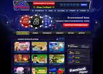 Онлайн-казино Вулкан Платинум и новые игры