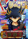 Orange-Shop.net : Yu-Gi-Oh! <ภาค 1- ภาค 4 รวม 10 Dvd จบ>From ...