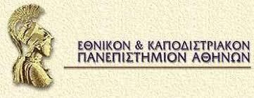 Εθνικό και Καποδιστριακό Πανεπιστήμιο Αθηνών (Ε.Κ.Π.Α.) - Ιατρική Σχολή Images?q=tbn:ANd9GcRrGwyBeqfrROQD931F4ms_zp8swJglNgTXDEKwAOklTbKgtvLfbg
