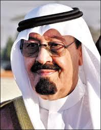 لبناء تجاري يربط السعودية ومصر