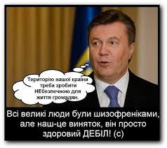 В Европарламенте вновь призвали немедленно освободить Тимошенко - Цензор.НЕТ 4557