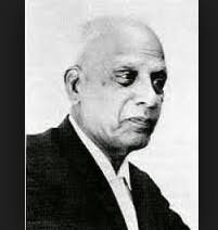 K. R. Ramanathan