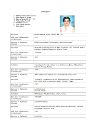 Resume Format For Teachers Job by Sample Resume For Applying A Job Image Large Size Simple Cv A